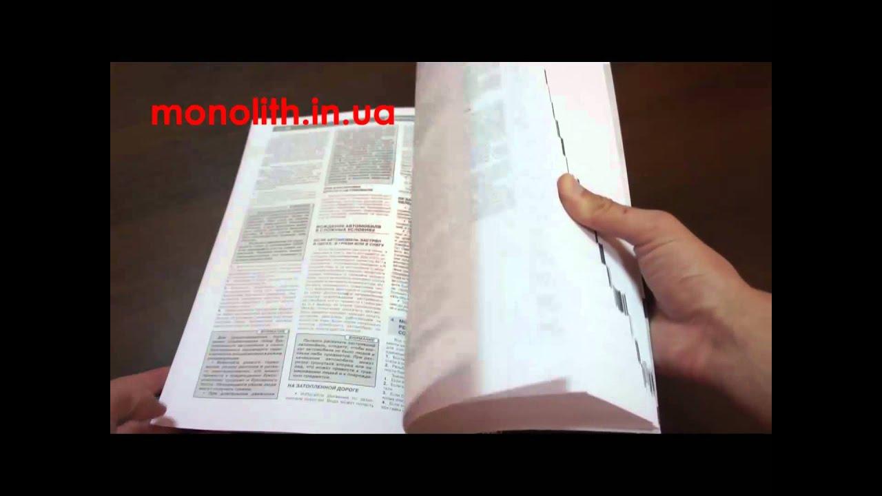 инструкция по регулировке mitsubishi gt 600 pc-gwg