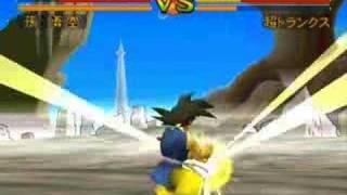 Dragon Ball Gt Final bout (pc)