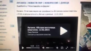 Полная неадекватность   Украина  новости  сегодня   13 02 2015