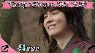Top 10 Weekly Korean Dramas 2017 19 Dramafever