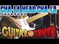 CHA LA HEAD CHA LA Dragon Ball Z ドラゴンボールZ opening theme cover  GUITAR SOLO