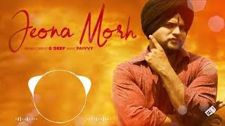 JEONA MORH (Full Song) | G DEEP | Latest Punjabi Songs 2018
