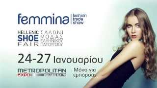 Femmina fashion trade show - Hellenic Shoe Fair January 2014 TV spot