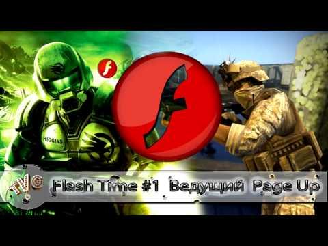 Flash Time #1