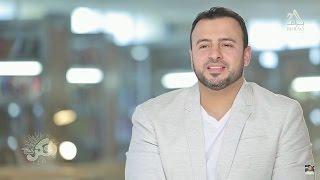 68 - لا تُطفئ شعلتك - مصطفى حسني - فكر