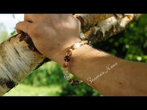 "Мужской браслет ""Царь"". Натуральные камни: раухтопаз, кварцит, цитрин"
