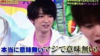 山田涼介がどーしてもかわいいと思ったと言うことです.