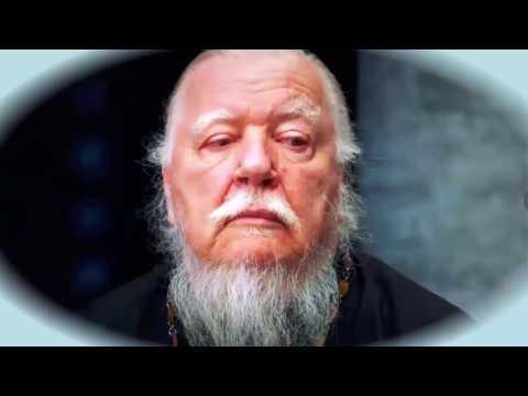Священник Дмитрий Смирнов. Гражданские жёны - это бесплатные проститутки!