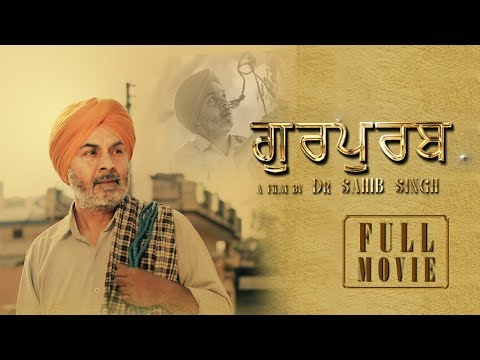Gurupurav | Dr. Sahib Singh | Latest Punjabi Short Film 2020 | Punjabi Movies 2020 | Yellow Music