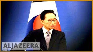 🇰🇷 Warrant issued for S Korea's ex-president on corruption charges | Al Jazeera English