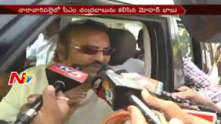 Mohan Babu Meets Chandrababu Naidu in Naravaripalle || AP || NTV