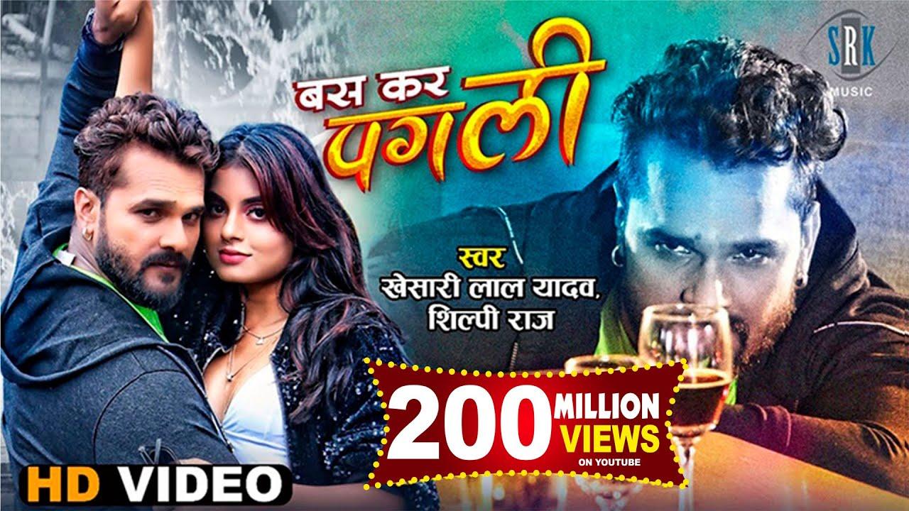 Download #VIDEO   #KHESARI LAL YADAV   Bas Kar Pagli - बस कर पगली   Ft. Megha Shah   Superhit Bhojpuri Song