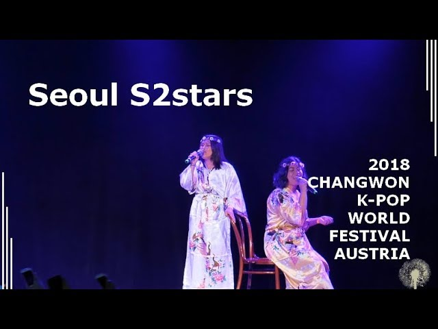 [2018 ChangFe Austria Finals] Seoul S2stars / Mamamoo (마마무) – Paint Me (칠해줘) , Spica (스피카) - Tonight