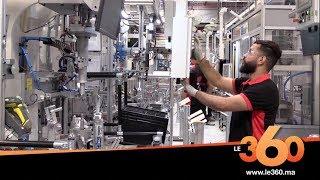 Le360.ma • Nexteer Automotive ouvre sa première usine au Maroc