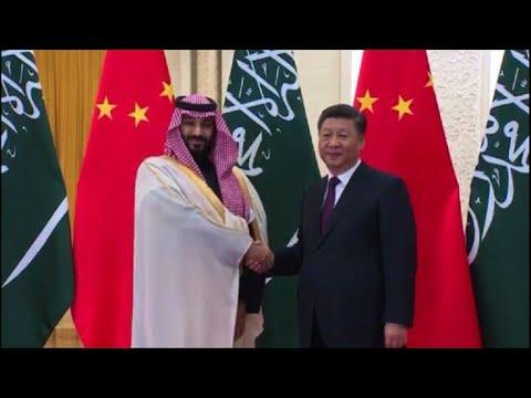 AFP news agency: Saudi Crown Prince meets China's Xi Jinping