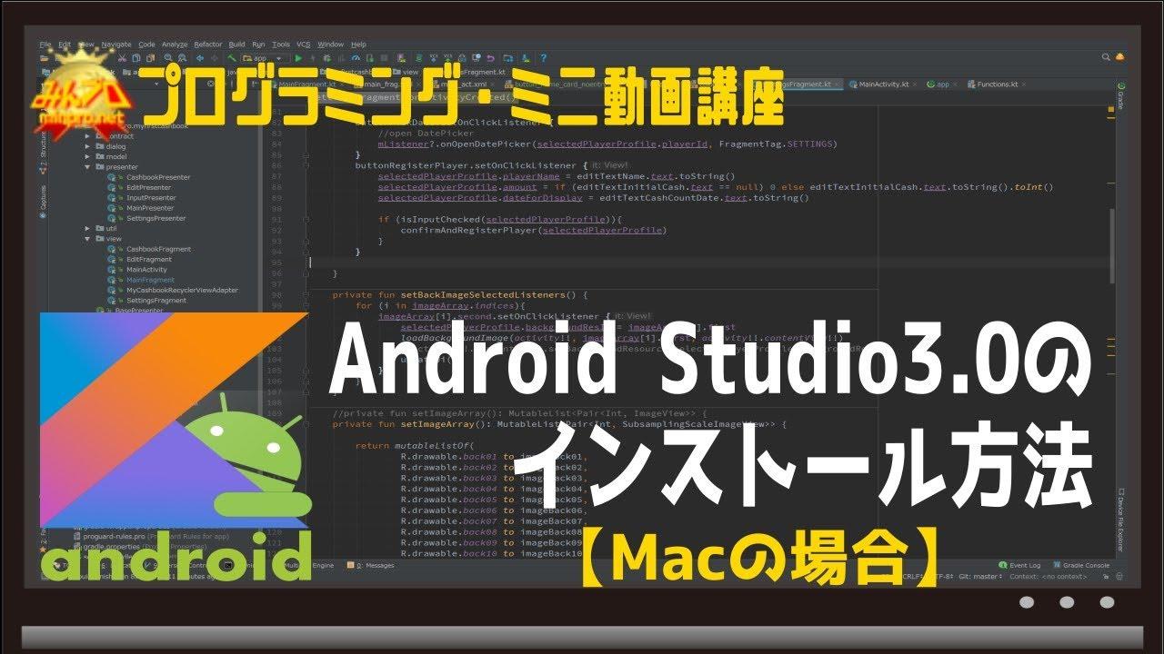 Java 121 download mac download