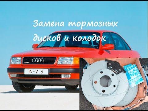 замена тормозных колодок автомобиля ауди
