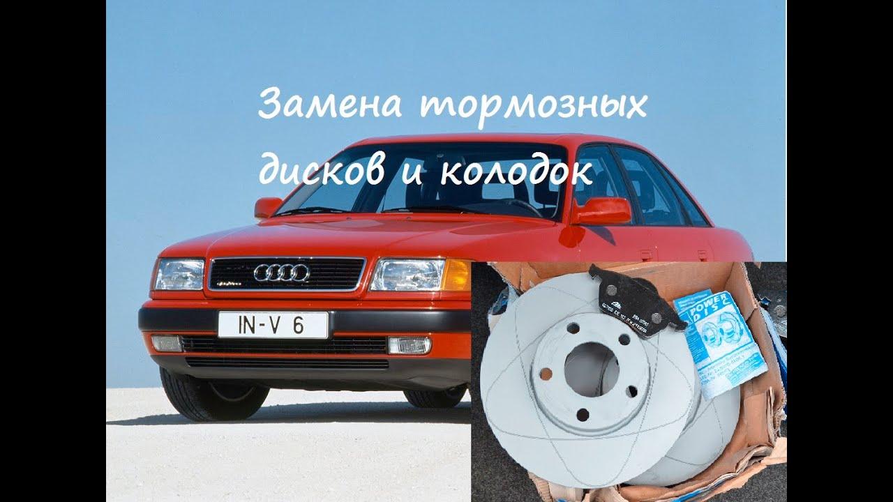 Выгодная цена на тормозные диски, доставка киев, бровары, константиновка, мариуполь и вся украина купить оригинальные автомобильные запчасти в каталоге интернет магазина автозапчастей ukrparts.