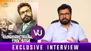 Exclusive Interview Of actor Sarathkumar   Chennaiyil Oru Naal 2