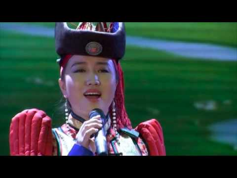 Inner Mongolia Art Troupe Performance