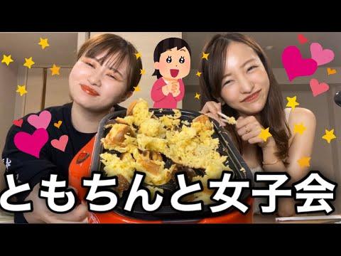 板野友美先生と得体の知れない食べ物をつくって食べた🙄🙄🙄