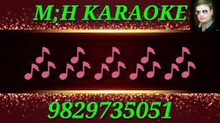 Karaoke Babul Ka Yeh Ghar Behna with female voice