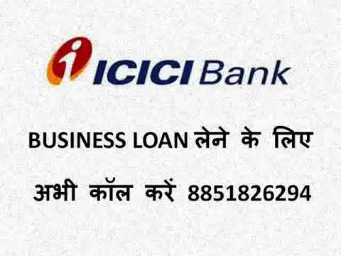 icici-business-loan-apply-eligibility,-emi-calculator