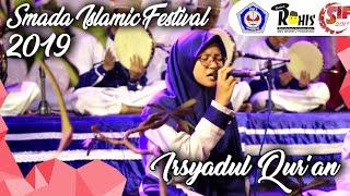 #FesbanSmada #AmRecord #AlMustaqim IRSYADUL QUR'AN (TERBAIK 2) - FESBAN SIF 2019