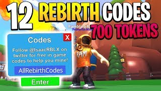 ALL 12 REBIRTH CODES IN ROBLOX MINING SIMULATOR