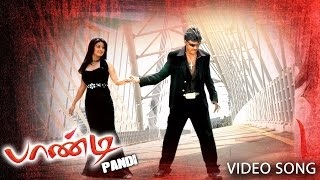 Pandi Tamil Movie | Song | Un Kangal Sexy Video | Raghava Lawrence, Sneha
