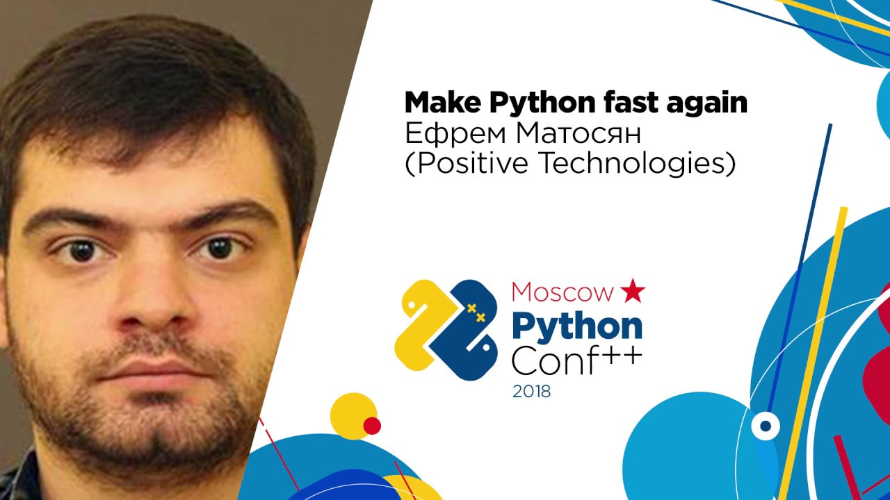 Image from Make Python fast again / Ефрем Матосян (Positive Technologies)