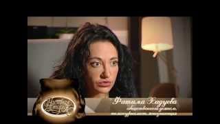 Начало- 1 часть-документальный фильм о ЯсноЗнающей Фатиме Хадуевой