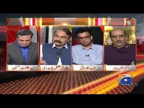 Naya Pakistan - 08-April-2018 - Geo News