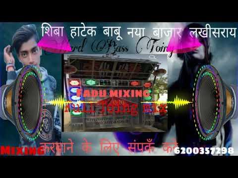 #Deva__Shree___Ganesha_Hard___JBL__Bass__Toing___Dolki__Mix Shiva Babu Hi Teck Lakhisarai 6200357298
