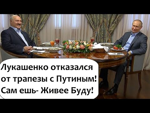 APPLE ПЛАНИРУЕТ УЙТИ ИЗ РОССИИ! ЛУКАШЕНКО ОТКАЗАЛСЯ ТРАПЕЗНИЧАТЬ С ПУТИНЫМ!