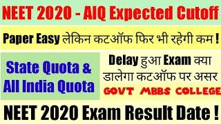 NEET Exam 2020 Aiq Expected Cutoff / What is aiq & State quota seats / NEET 2020 Exam result date