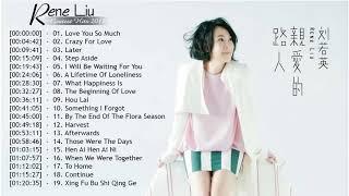 劉若英 歌曲 2018 |  劉若英 前20首最佳歌曲| Rene Liu Greatest Hits