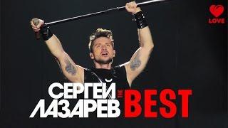 Концерт Сергея Лазарева - THE BEST