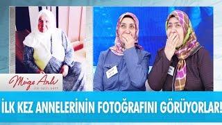 İlk kez annelerinin fotoğraflarını görüyorlar! - Müge Anlı ile Tatlı Sert 5 Haziran 2017 - atv