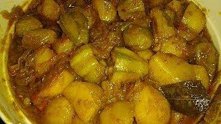 আলু পটলের রসা   Spicy Delicious Potato Parwal Curry Recipe   Aloo Potoler Rasa in Bengali Style