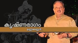 Unnikkannan... (Album Krishnaragam)