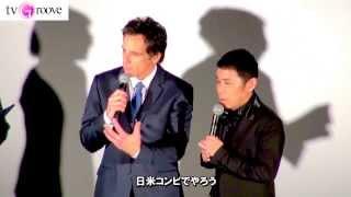 ベン・スティラー来日で岡本隆史ハリウッド進出決定!?「LIFE!」 ジャパンプレミア Ben Stiller in Japan for the movie premier.