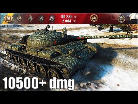 Т-62А лучший дамагер недели 10500+ dmg ??? World of Tanks максимальный урон wot на ст СССР Т-62А thumbnail