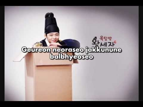 [KARAOKE] Baek Ji Young - After  a Long Time (Rooftop Prince OST)