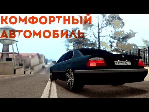 Кейсы CS:GO по самым низким ценам - от 55 рублей! - ND 67