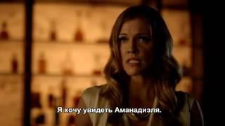 Люцифер 2 сезон 3 серия (промо) русские субтитры