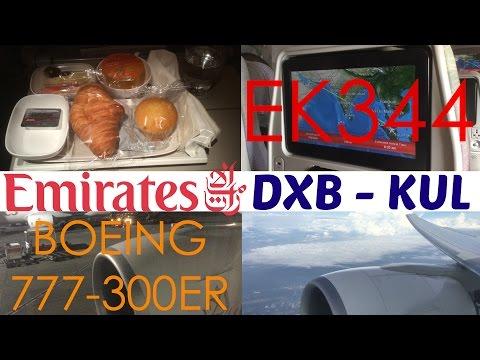 Emirates EK344 : Flying from Dubai to Kuala Lumpur