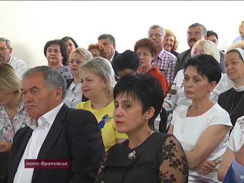 Впровадження Нової української школи