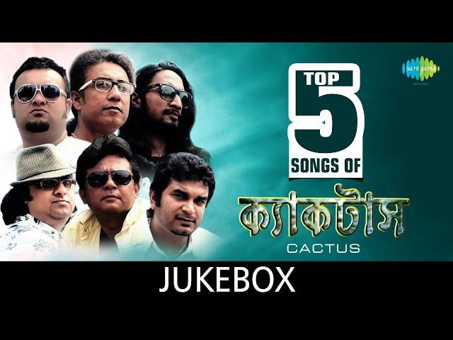Top 5 songs of Cactus   Halud Pakhi   Shudhu Tumi   Tumi Bojho Ami Bujhi   Icha Moti   Hallozen
