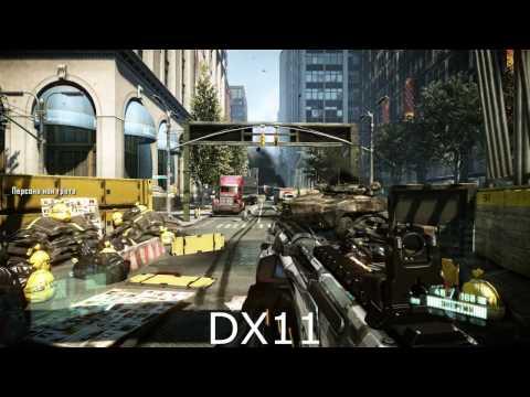 Сравнение DX11 Vs DX9 в Crysis 2
